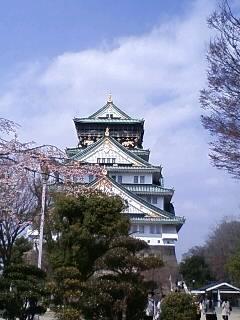 大阪城天守閣より